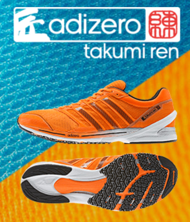 Adidas Takumi Ren v2, 2014