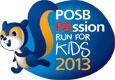 POSB PAssion Run for Kids 2013 logo