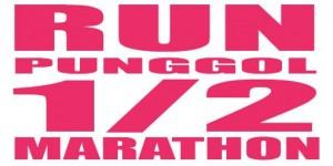 Punggol Waterways Half Marathon