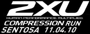2XU Compression Run 2010