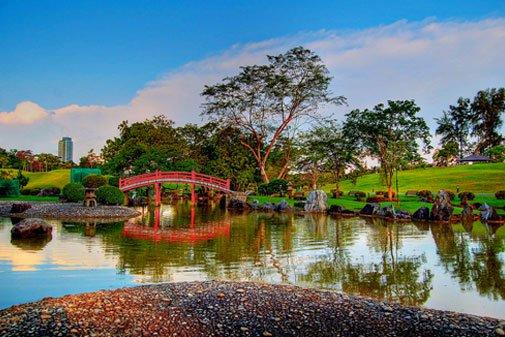 Japanese Garden (星和园)