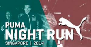 PUMA Night Run Singapore 2014