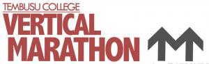 Tembusu Vertical Marathon 2014
