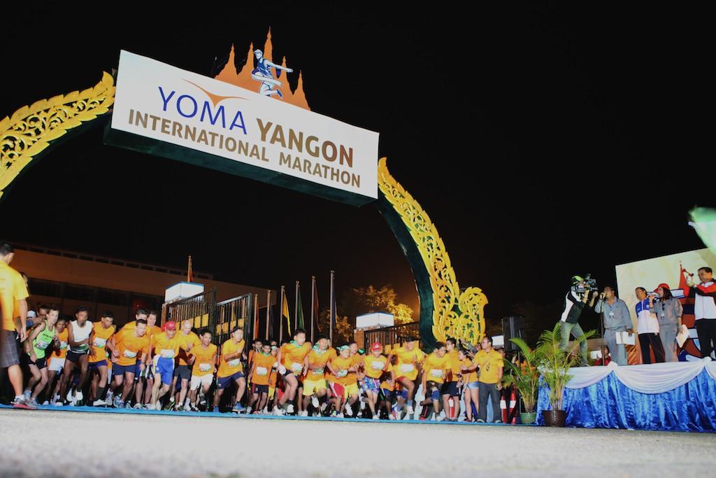 yoma yangom marathon 1