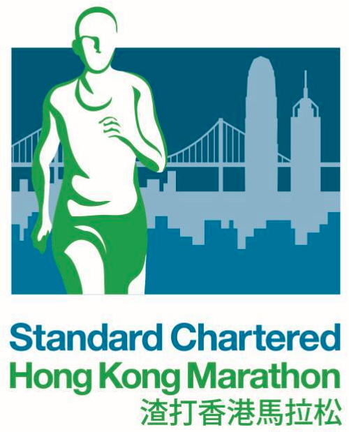 standard chartered hong kong marathon Official event & course information for the standard chartered hong kong marathon - myraceland, race calendar for germany & the rest of the world.