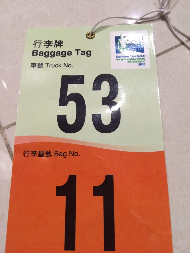 Baggage tag with truck number and bag number