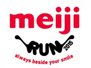 Meiji Run 2015