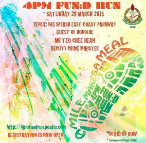 4PM FUN:D Run 2015