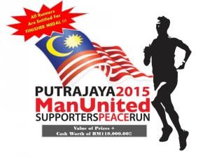 Putrajaya 2015 Man United Supporters Peace Run