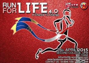 Run For Life 4.0 2015