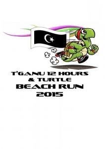 Terengganu 12 Hours And Turtle Beach Run 2015
