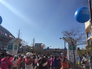 At the start point of the Nagoya Women's Marathon.