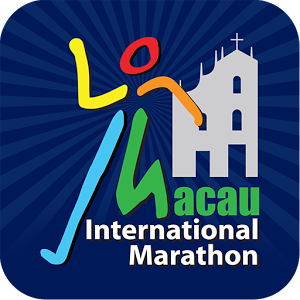 Macau Galaxy Entertainment International Marathon