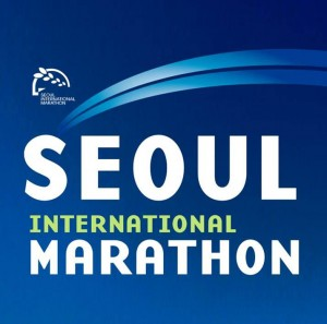 Seoul International Marathon