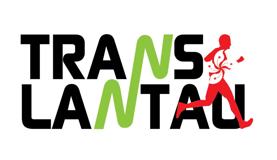 translantaulogo
