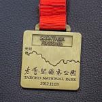 009 Taroko Gorge Marathon Taiwan 2012