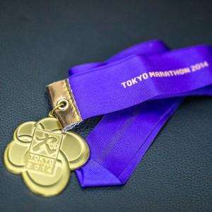 Most Cherished Medal - Tokyo Marathon 2014