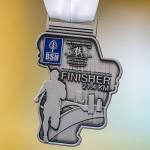 025 Putrajaya Night Half Marathon 2014