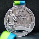 026 Standard Chartered KL Half Marathon 2014