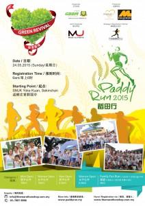 Paddy Run 2015