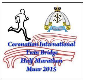Coronation International Twin Bridge Half Marathon Muar 2015
