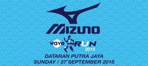 Mizuno Wave Run 2015