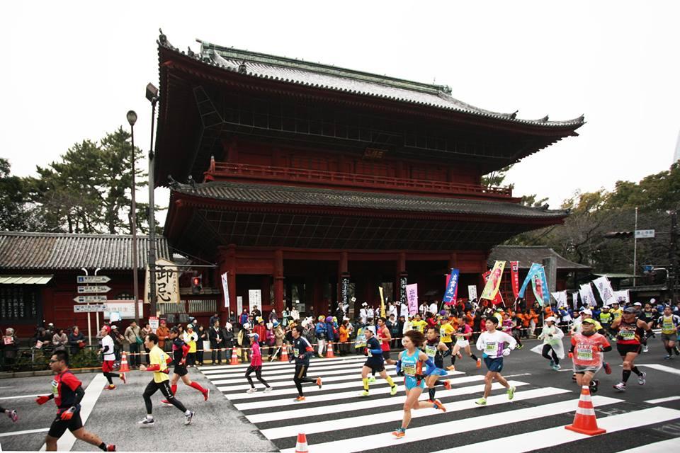 Image credit: Tokyo Marathon Foundation Facebook