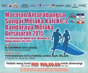 2nd International Melaka River Marathon of Melaka Historic City 2015