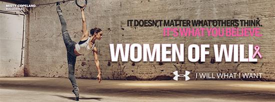 WOMEN OF WILL Banner T3