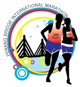 Asics Penang Bridge International Marathon 2016