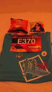 Race pack contents