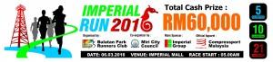 Imperial Run 2016