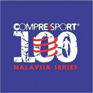 Compressport 100 Asia Pacific Series – Ultra Trail Marathon (Semenyih Series) 2016
