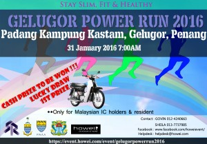 Gelugor Power Run 2016