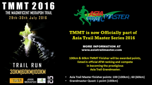 The Magnificent Merapoh Trail (TMMT) 2016