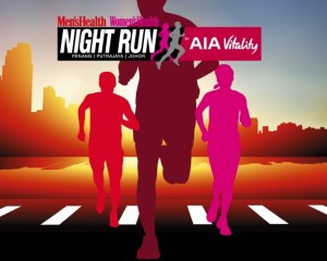Men's Health Women's Health Night Run by AIA Vitality 2016 1st Race
