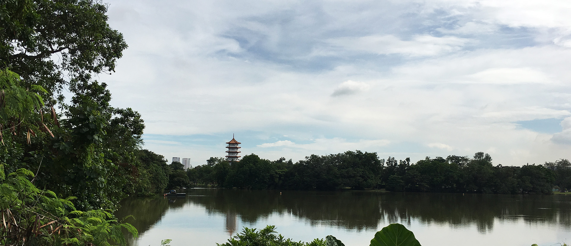 photo-Jurong Lake