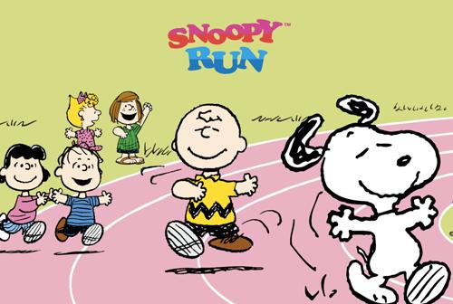 Snoopy Run 2016 Just Run Lah