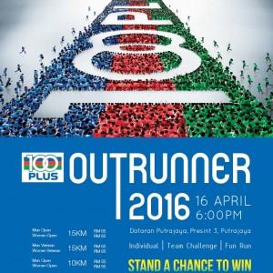 100PLUS Outrunner Putrajaya 2016