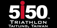 5150 Triathlon Taitung Taiwan 2016