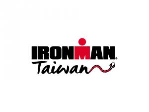 Ironman Taiwan 2016