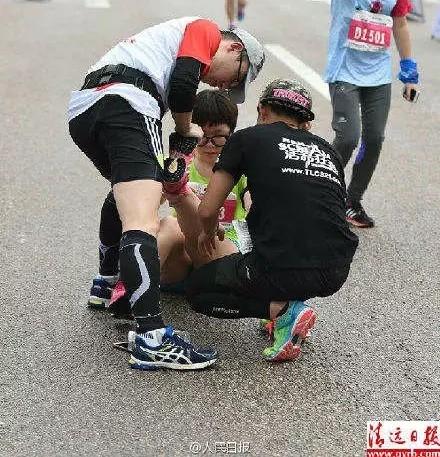 qingyuan marathon injured 1