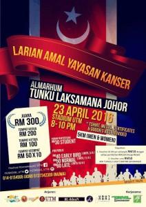 Larian Amal Yayasan Kanser 2016