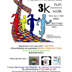 Autism Awareness Fun Run/Walk 2016