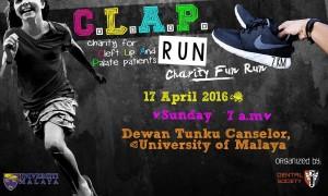 C.L.A.P. Run 2016