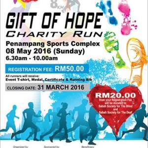 Gift Of Hope Charity Run 2016