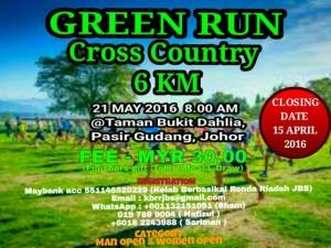 Green Run Cross Country 6 km 2016