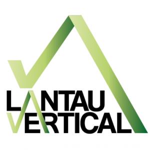 Lantau Vertical 2016