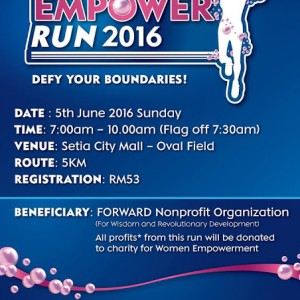 NIVEA Empower Run 2016