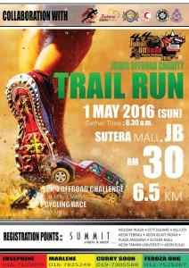 Johor Off Road Charity Trail Run 2016